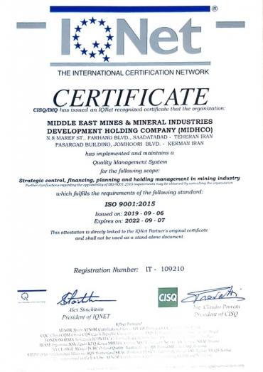 گواهینامه  ISO 9001-2015