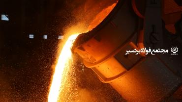 کارخانه تولید شمش فولاد بردسیر