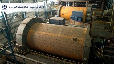 کارخانه توسعه کنسانتره سنگ آهن زرند