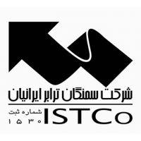 شرکت سمنگان ترابر ایرانیان(ISTCO)